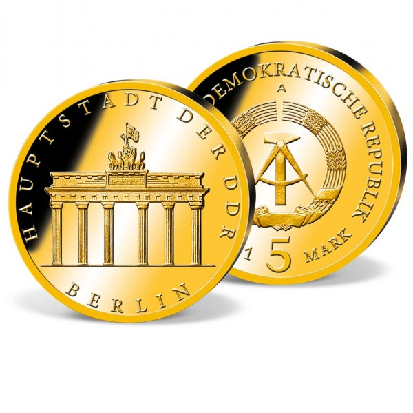 "5 Mark DDR  1971 ""Brandenburger Tor"" DE_2512420_1"