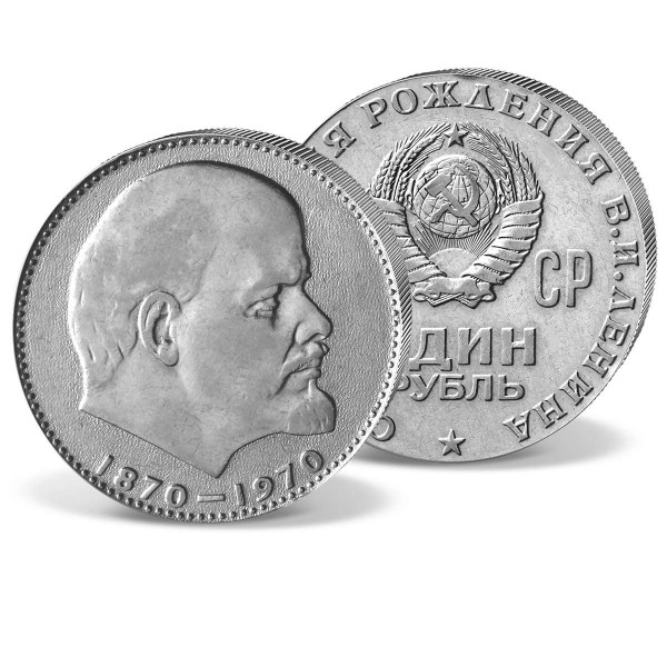 1 Rubel Russland 100 Geburtstag Lenin 1970 International