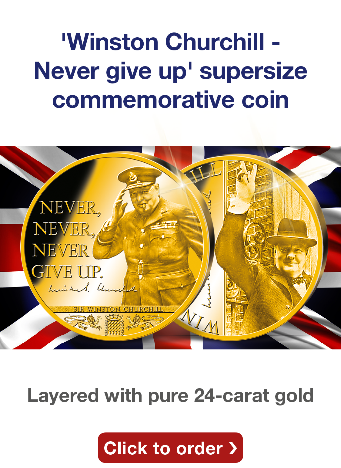 'The Coronation Portrait' Gold Commemorative Strikerike